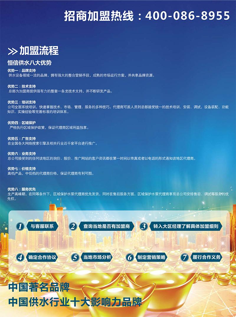 A长沙恒信12bet备用网站12博有限公司资料画册-24_04.jpg